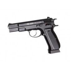 CO2 CZ 75 Full metal MS 4,5mm Airgun GBB