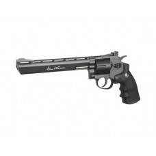 CO2 Dan Wesson 8'' Grey 4,5mm Airgun GNB