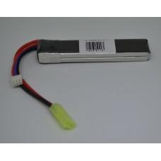 Baterija EP 7,4V 1300mAh 25c LiPo
