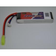 Baterija EP 7,4V 2200mAh 30c LiPo